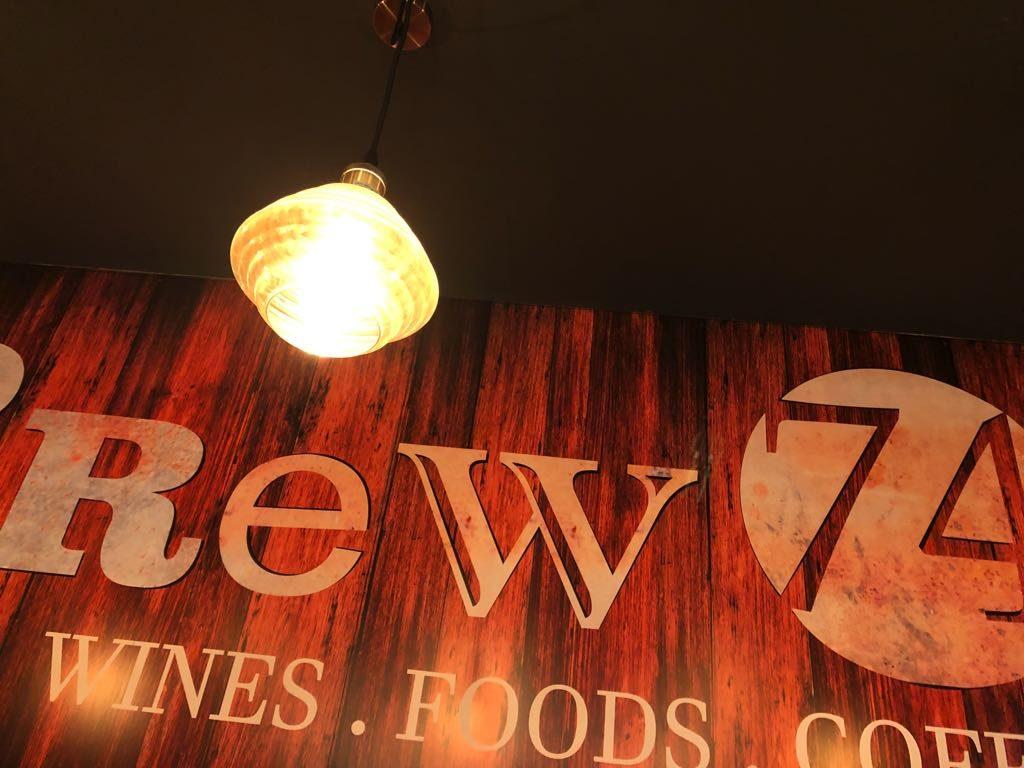 Brew 74 sign